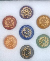 Sphere Chakra Item With Engraved