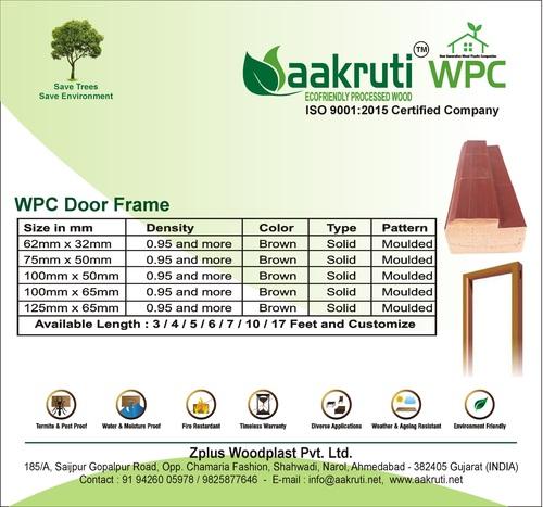 WPC Door Frame
