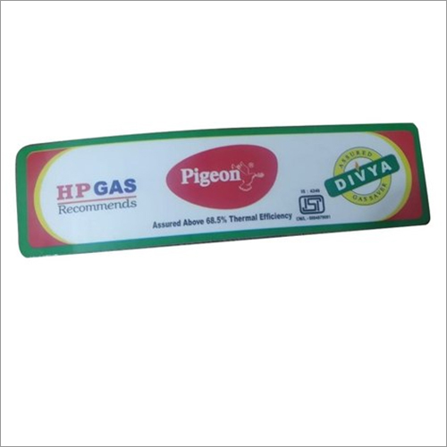 Poly Carbonate HP Gas Sticker