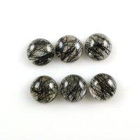 8mm Black Rutilated Quartz Round Cabochon Loose Gemstones