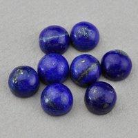 7mm Lapis Lazuli Round Cabochon Loose Gemstones