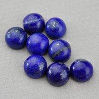 9mm Lapis Lazuli Round Cabochon Loose Gemstones