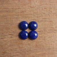 12mm Lapis Lazuli Round Cabochon Loose Gemstones