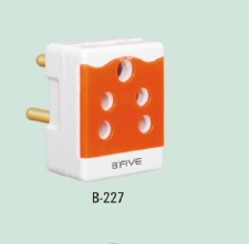 5 Pin Multi Plug (Smile)