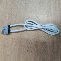 I Phone Cable