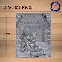 _Radha Krishna Wall Frame