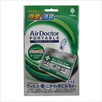 Air Doctor Portable Sterilizer Card