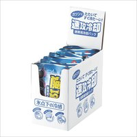 Instant Cooling Ice Bag