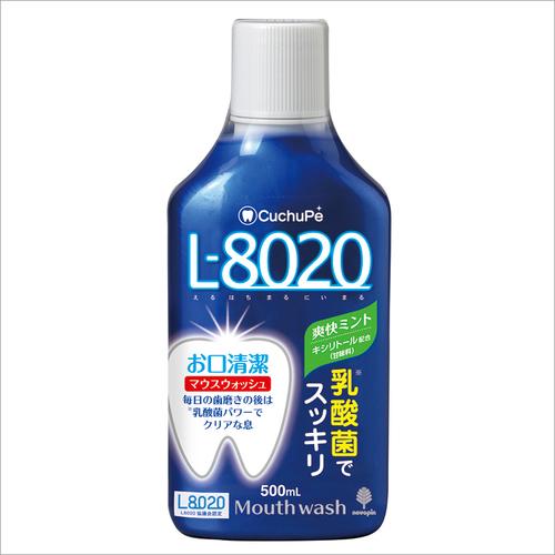 L8020 Mouthwash with Lactobacillus