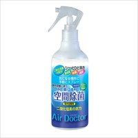 Air Doctor Sterilizer Spray