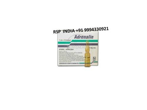 Adrenalin 1ml- 10 Ampule