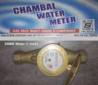 Chambal Water Meter (Nbwr/2-50-500)