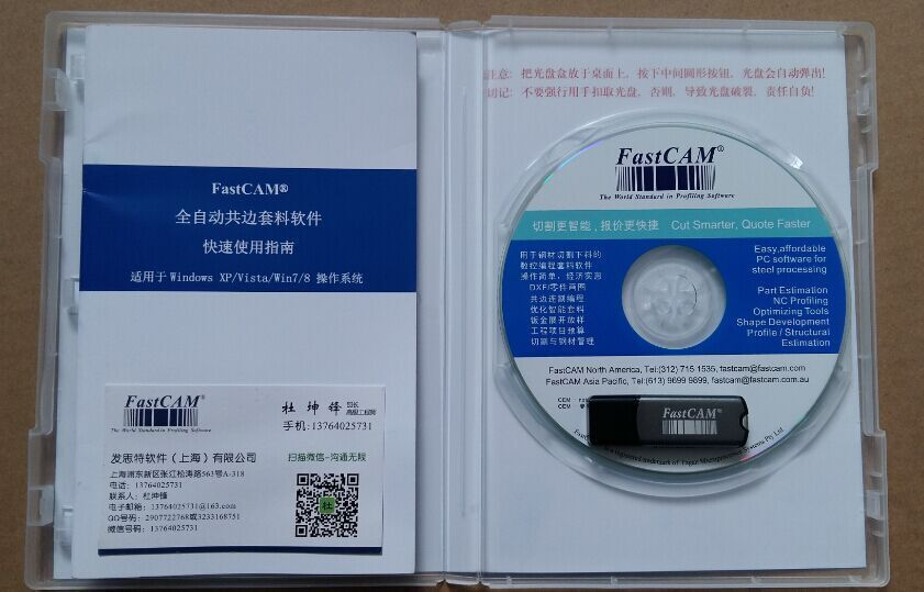 Cnc Nesting Software