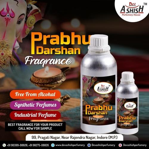 Prabhu Darshan