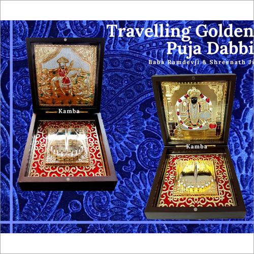 Baba Ramdevji And Shreenath Ji Puja Dabbi