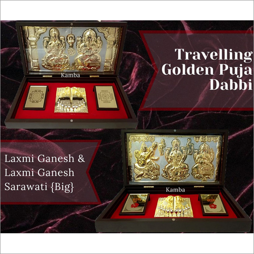 Laxmi Ganesh And Sarawati (Big) Puja Dabbi