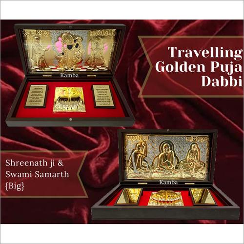 Shreenath Ji Swami Samarth (Big) Puja Dabbi