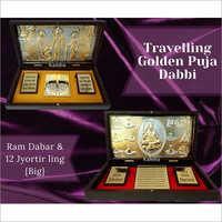 Ram Dabar And 12 Jyortir Ling (Big) Puja Dabbi