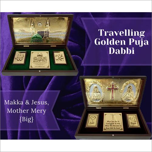Makka And Jesus Mother Mery Puja Dabbi