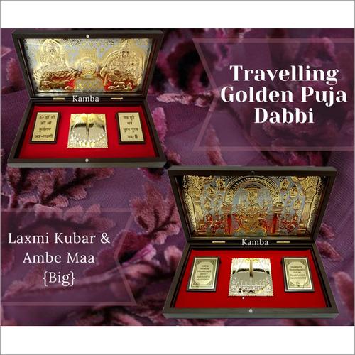 Laxmi Kubar And Ambe Maa (Big) Puja Dabbi