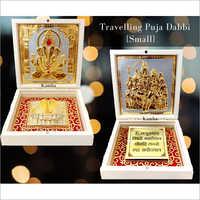 Kamba Travelling Puja Dabbi