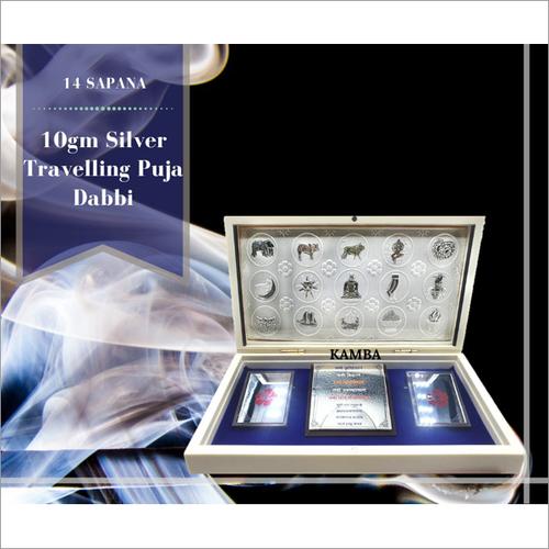 10gm Silver Travelling Puja Dabbi