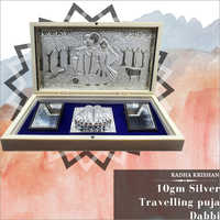 Radha Krishan 10gm Silver Travelling Puja Dabbi