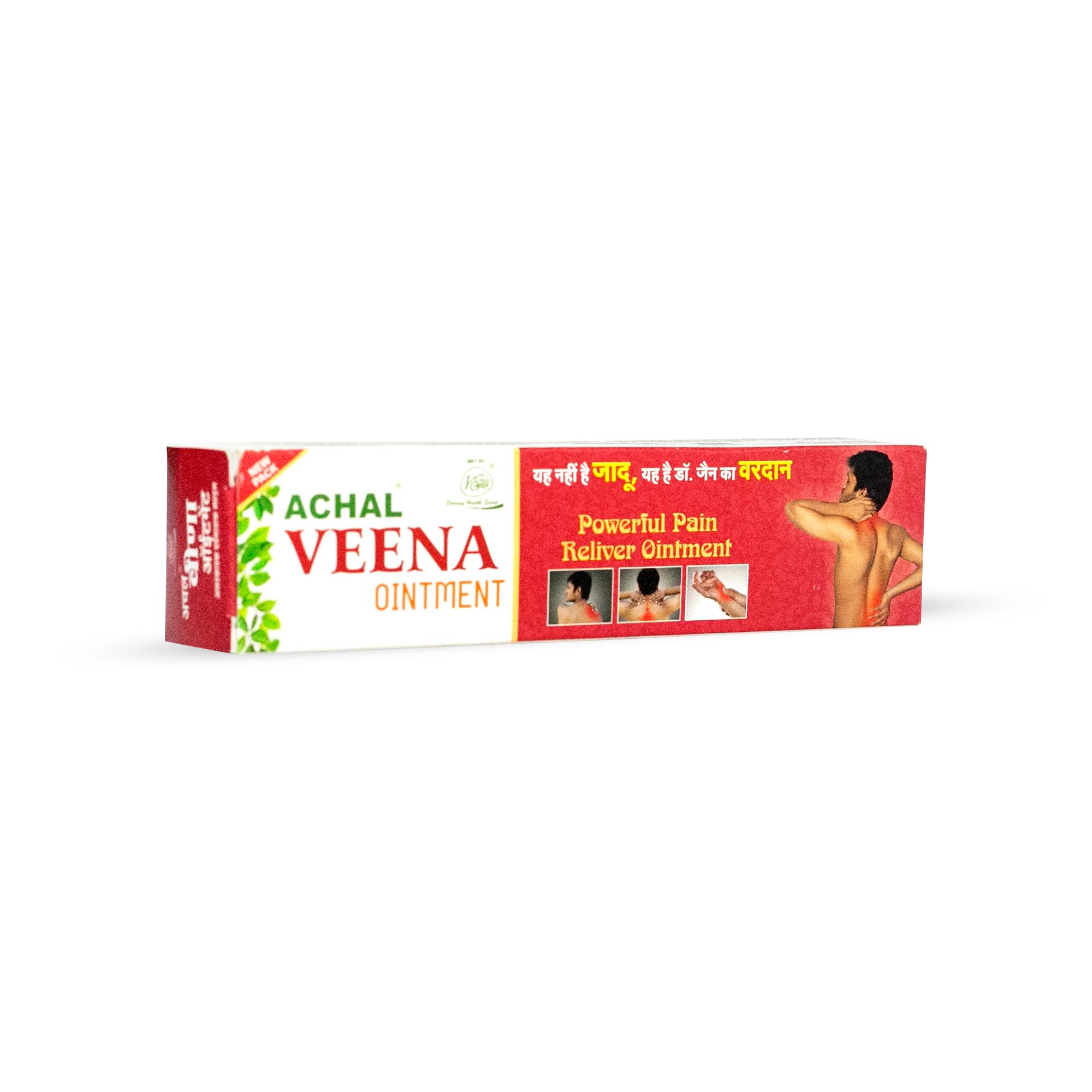 Achal Veena Ointment