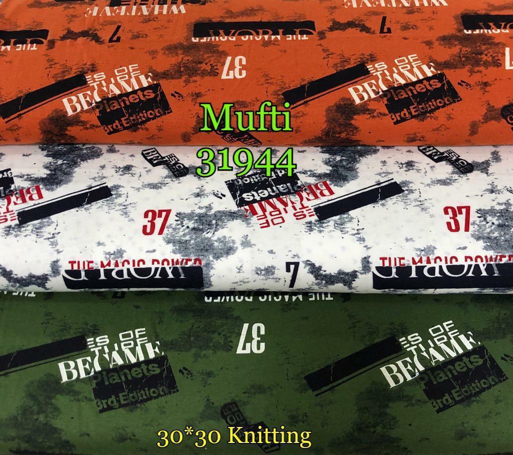 Cotton Prints Fabrics