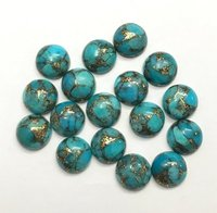 12mm Blue Copper Turquoise Round Cabochon Loose Gemstones