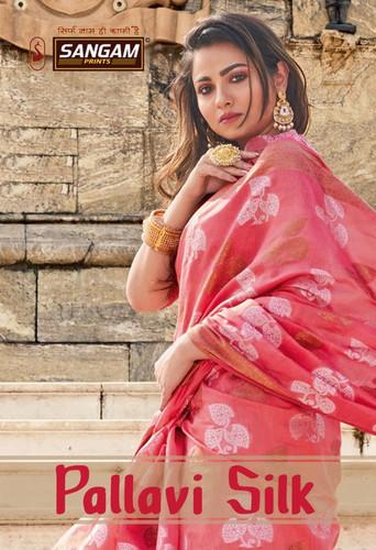 Sangam Pallavi Silk Cotton Handloom Sarees Catalog Collection