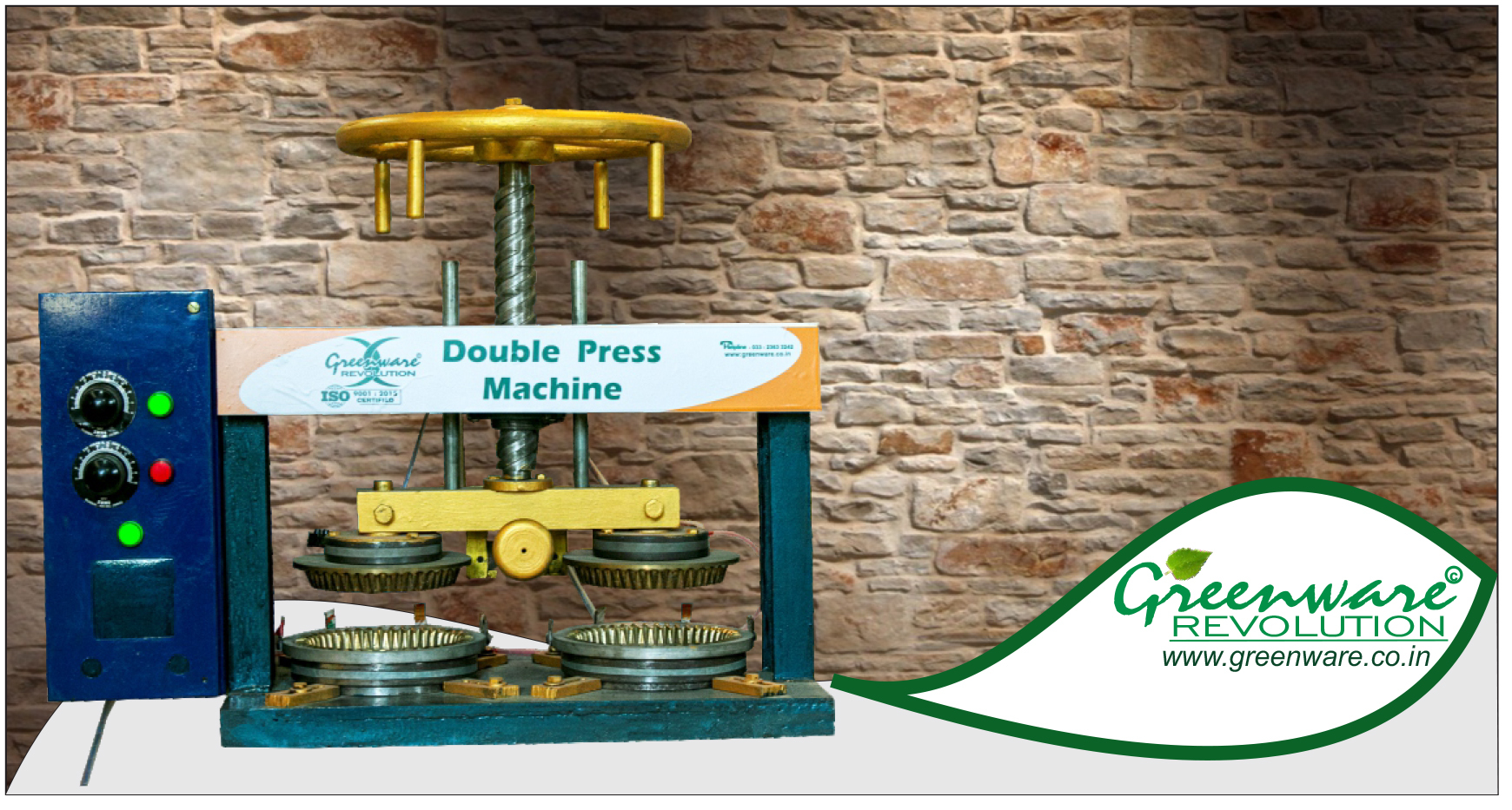 Disposable Paper PLate Machine