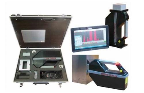 Portable Analyzer XRF Expert Mobile.