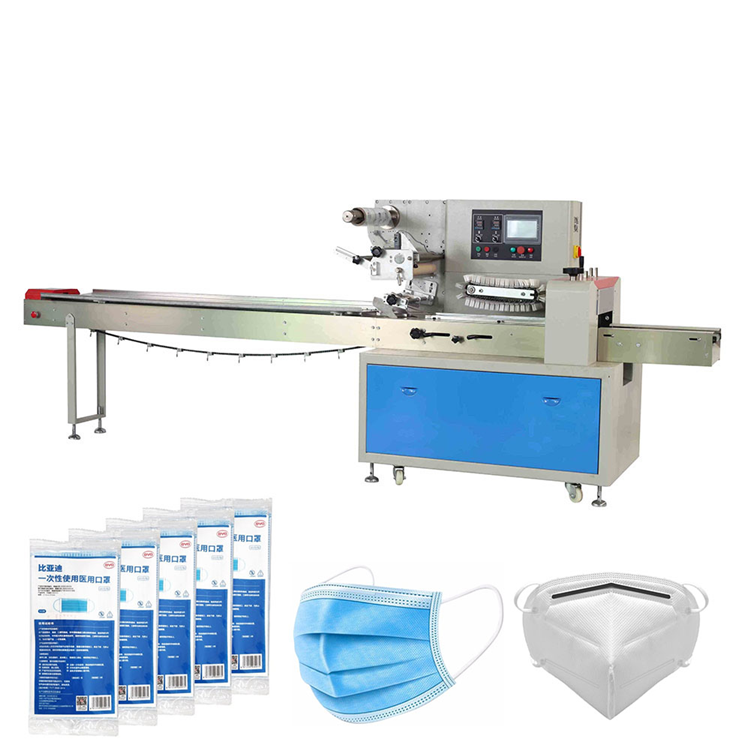 Automatic Flow Pillow Sugar Noddle Cookie Packing Machine