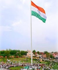 Outdoor National Flags