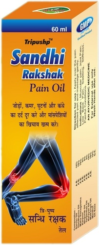 Rakshak Pain Oil