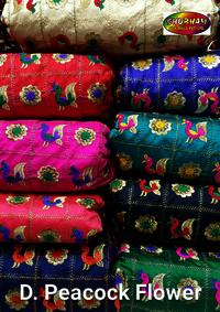 Animal Embroidery Fabric