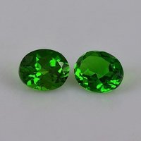 5x7mm Chrome Diopside Faceted Oval Loose Gemstones