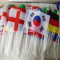 International Hand Flags