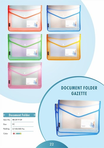 Document Folder Gazette