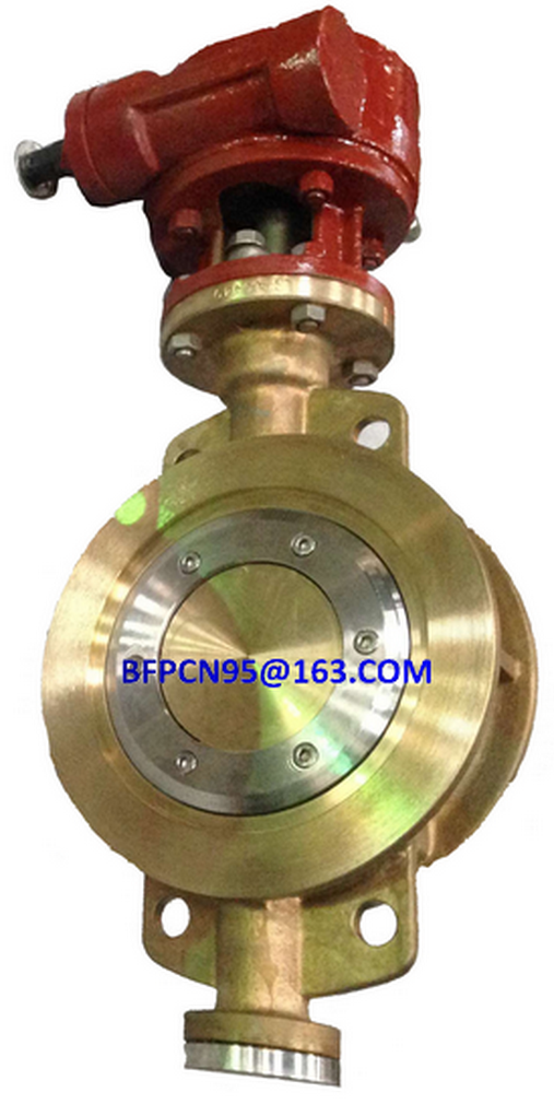 Triple Offset Wafer Metal Seated Butterfly Valve