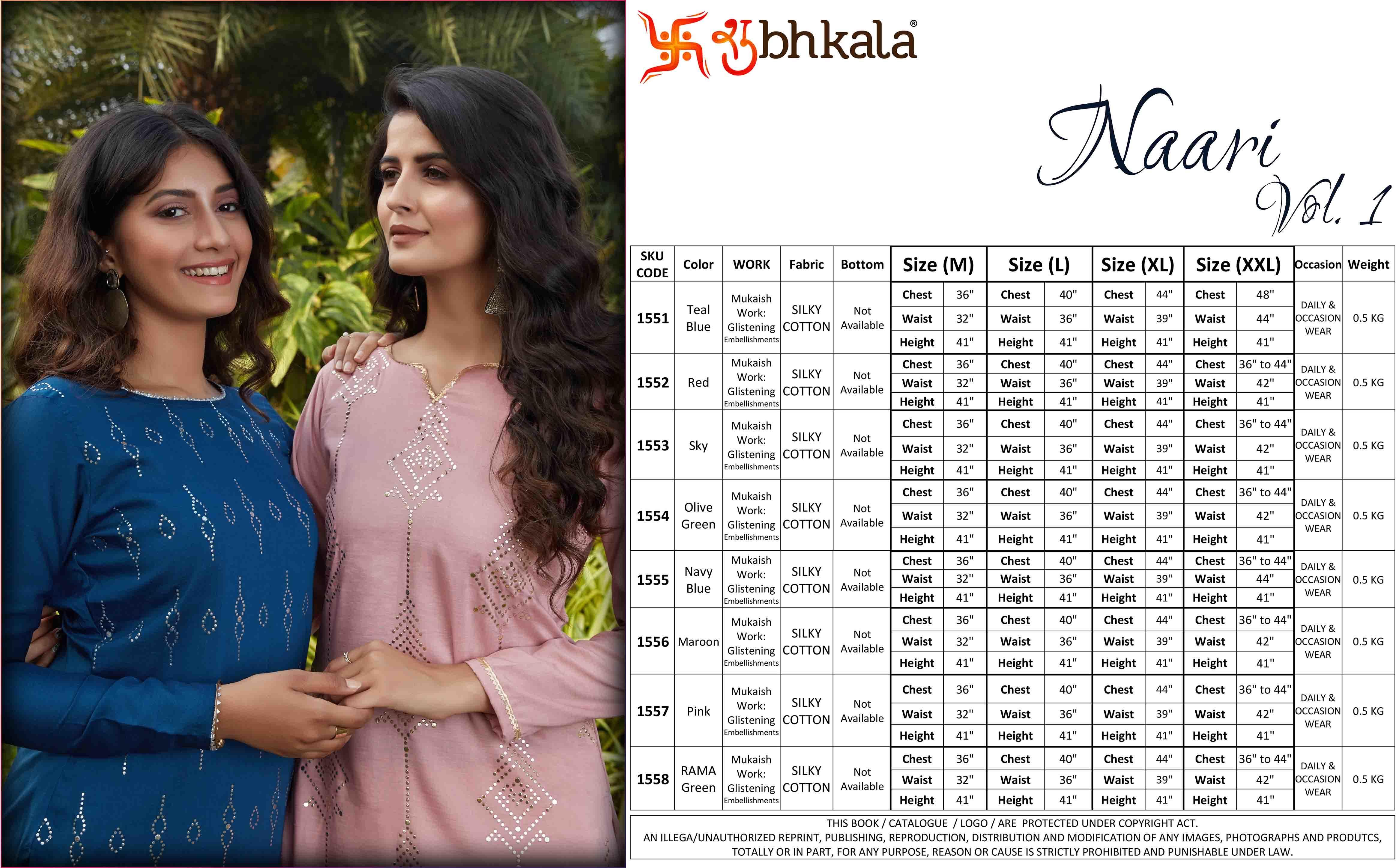 Shubhkala Naari Vol 1 Cotton Designer Kurti Catalog