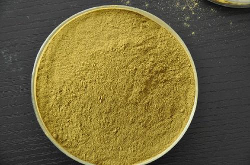 Feverfew Extract (Tanacetum Parthenium Extract)
