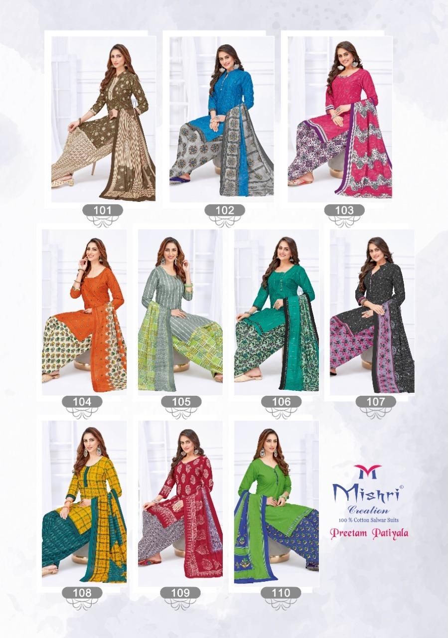 Mishri Creation Preetam Patiyala Vol 1 Cotton Printed Readymade Suit Catalog