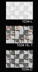 12x18cm 3D Glossy Wall Tiles