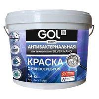 Nano Silver Anti Bacterial Paint