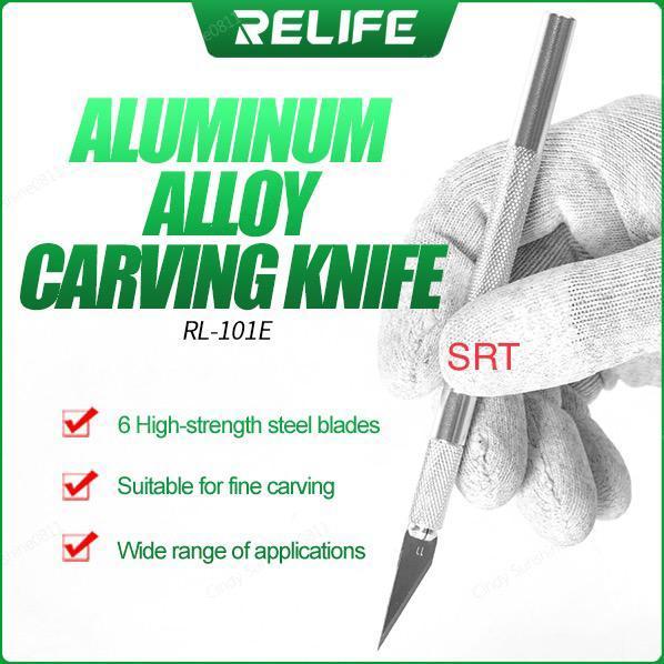 Almunium  Knife Rl-101e
