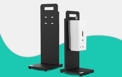 Dispenser Stand