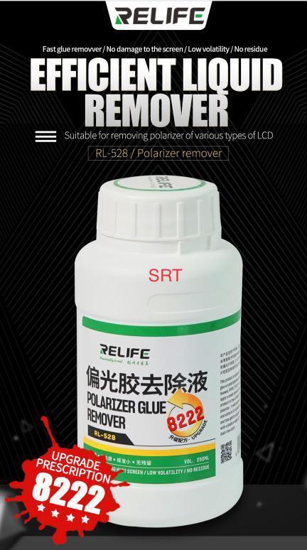 Relife  Efficient Liquid Remover 8222