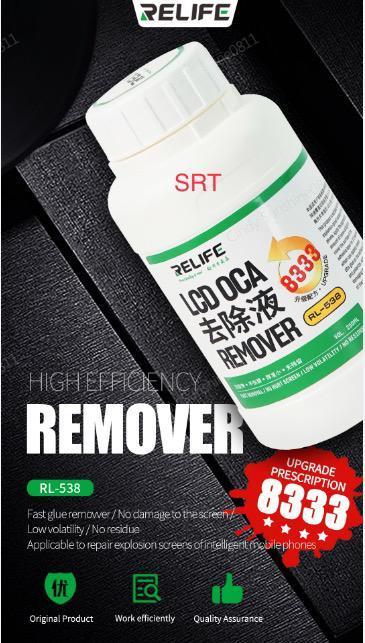 Lcd Oca Remover 8333